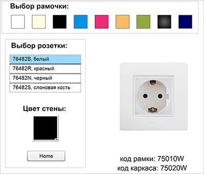 Compatibility_table_adapter